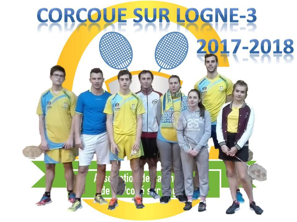 """L'équipe """"C"""" 2017-2018"""