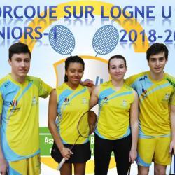 L'équipe Juniors-1 (U17) 2018-2019