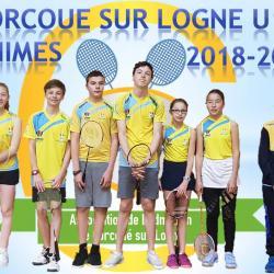 L'équipe minimes U13 2018-2019